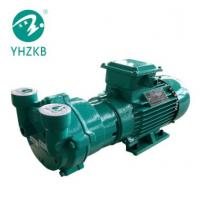 Buy cheap 5hp cast iron material liquid ring vacuum pump for sheet extrusion lines product