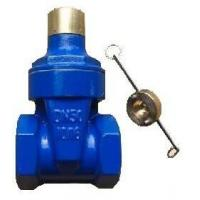Buy cheap DN350 Resilient Seat Gate Valve GGG40 / PN10 / F4 / NBR Wedge / Spindle SS 316 / Hand Wheel product
