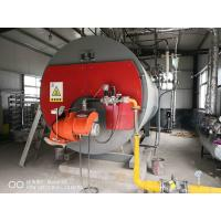 Buy cheap Fully Automatic 2tons Lpg Fired Industrial Steam Natural Gas Boiler Manufacturers product