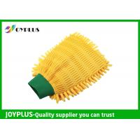 Buy cheap CA0120 Vehicle Car Cleaning Accessories Microfiber Gloves For Car Anti Scratch product