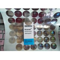 China 10ml Vial Boxes Security Hologram Sticker Round 2 Cm Diameter Silver Color Effect on sale
