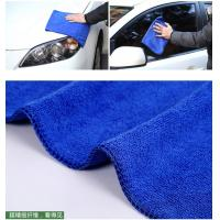 Buy cheap 30*40cm Microfiber Car Washing Towels Microfibre Polishing Cleaning Cloth Wholesale product