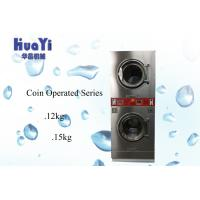 China Coin Operated Double Stack Washer Dryer Save Space Commercial Laundry Equipment on sale