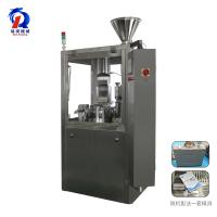 China 220V/380V 50Hz Electric Automatic Capsule Filling Machine 900*870*1950mm on sale
