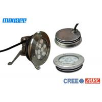 Buy cheap Multi Color Decorative 27w RGB Submersible LED Pool Light Anti Corrosion product