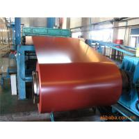 Buy cheap PE Color Coated Galvanized Steel Coil from Wholesalers