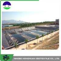 Buy cheap 3.00mm Flexible HDPE Geomembrane Liner For Wastewater Treatment Plant product