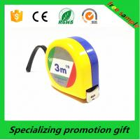 Buy cheap Two Plastic case joint steel Retractable Tape Measure with steel hook product