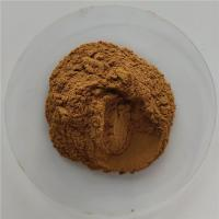 China Hot Sale Relaxing Bowel Asiatic Plantain Herb Extract on sale