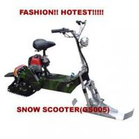 China snow scooters and gas scooters on sale