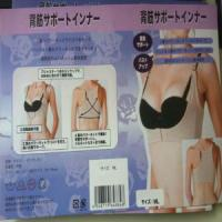 Quality Shaping Underwear for sale