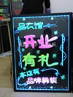 Lixin LED Board