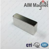 Buy cheap Strong sintered ndfeb magnet block N35 10x10x2mm product