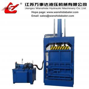 China Vertical Waste Paper Balers manufacturer on sale
