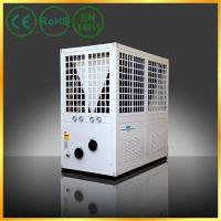 Energy Saving Air To Heat Water Exchanger Pump For Hot