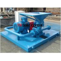 China TR SLH Jet Mud Mixer on sale