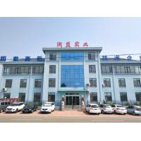 Qingdao Lanmon Industry Co., Ltd