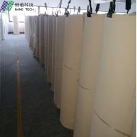 Quality Aerogel Insulation Blanket for super pressure vapor pipes and equipment insulation for sale