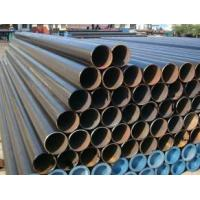 Buy cheap ASTM A106 / API Industrial  5L Gr . B Seamless Steel Pipe For Automobile / Boiler product