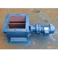 Buy cheap Heavy Duty Rotary Rotary Discharge Valve Industrial Discharge Material Tool product
