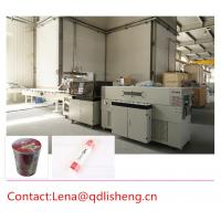 Buy cheap Automatic Snack Food Packaging Machine Reciprocating Wrapping And Shrinking product