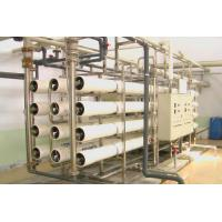 Buy cheap Commercial Reverse Osmosis Water Filtration System Drinking Water Equipment product