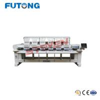Buy cheap China factory cheap price directly sale Four heads computerized cap /T-shirt embroidery machine product