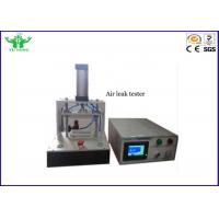 Buy cheap 0.1~1999.0S Pressurize Balance Detection Air Leakage Test Equipment  0.1 Pa DC24V ±5% product