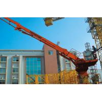 Buy cheap Hydraulic Stationary Concrete Placing Boom 2.3t Counterweight 360 Degree Slewing Range product