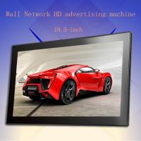 Buy cheap Galbos 18.5-inch high-definition LCD touch screen Android Online advertising wall product
