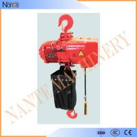 China 4 Ton / 8 Ton Electric Chain Hoist / Hoist Lifting Machine With Electric Trolley on sale