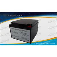 Ultra Light Weight 12V LiFePO4 Battery 28Ah For Grass Cutter Portable Devices