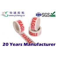 Buy cheap Non-toxic Custom Printed Packing Tape tasteless For drinks packing product