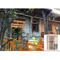Buy cheap Indoor Outdoor Wood Weather Resistant Paint For Cottage Boat Building Coating product