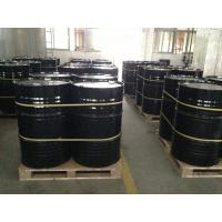 China FEISPARTIC F520 Aspartic Ester Resin-Pot life 120 min = NH1520 on sale