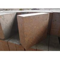 Buy cheap Rotary Kiln Silicon Carbide Bricks 2.65 G/Cm³ Bulk Density Square Size CE Approval product