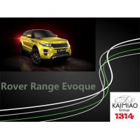 Buy cheap Range Rover Evoque Durable Telescopic Mechanism Power Running Boards product