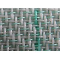 Buy cheap SSB Triple Layer Polyester Forming Fabrics , Paper Machine Clothing with 13 Meters Width product