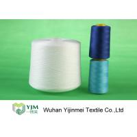 China 40/3 Knotless Polyester Spun Sewing Thread  With 100% Polyester Staple Fiber Material on sale