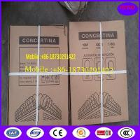 Buy cheap 450mm,600mm coil diameter Galvanized Razor Barbed Wire Factory product