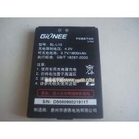 Buy cheap Factory selling cell phone battery for BST-33 product