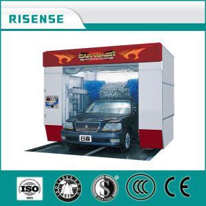 Automatic Car Wash Machine Risense CF-350