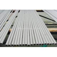 Buy cheap Stainless Steel Pipe ASTM A511 product