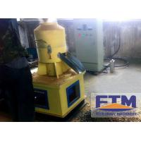 Buy cheap Wood Pellet Making Machines/Make Your Own Wood Pellets product