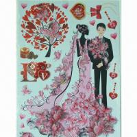Buy cheap Wall Decals for Children's Room, 3D Design product