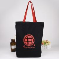 Buy cheap Personalized Red With Black Printed Reusable Shopping Bags Travel Packing Waxed Canvas Bags product