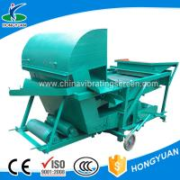 Buy cheap Farm electrical machinery hulled sunflower kernel seed winnowing machine product