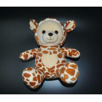 Buy cheap OEM Stuffed Animals China Suppliers product