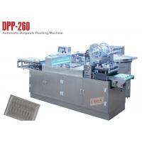 China Fully Automatic Pharmaceutical Ampoule Packing Machine for 2ml 5ml 10ml Ampoules on sale