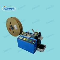 Buy cheap Solar PV ribbon& bus bar cutting machine product